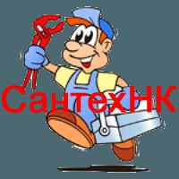 Мастер-сантехник в Самаре
